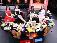 【春节特别节目】张睿携四美闹新春