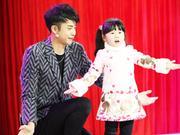 帅哥李茂跟小朋友跳舞 女孩可爱姿态宛如仙女-《育儿大作战》20170202