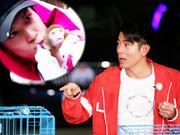 """《我们十七岁》20170225:郭富城高喊要""""造人"""" 韩东君获""""大师兄""""献吻"""
