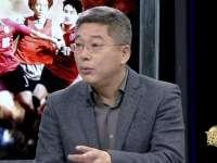 【刘建宏】今年鲁能的特点是低调 马加特风格初见成效
