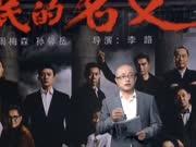 《杂志天下》20170407:《人民的名义》最大尺度反腐剧 互联网下的共享图书