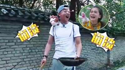 跑男第四季08期 郑恺被淋马粪雨