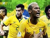 【第32期】巴西重拾王者之气 2022有望登顶