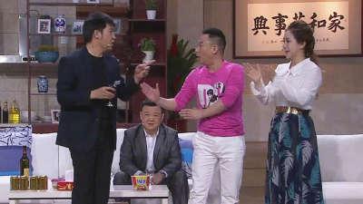 邵峰送假酒闹误会坑坏孙涛