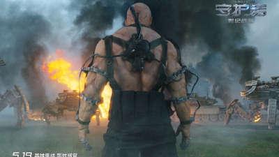 《守护者:世纪战元》终极预告 英雄集结燃爆五月
