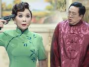 《笑声传奇》20170514:蔡明穿越民国穿旗袍秀身材 白凯南撒鸡汤获力赞