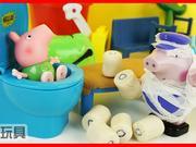 小猪佩奇的故事猪爷爷变成木乃伊了!宝宝儿童故事