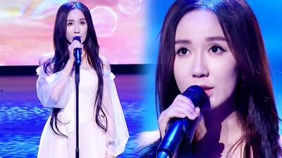 娄艺潇演唱《泡沫》