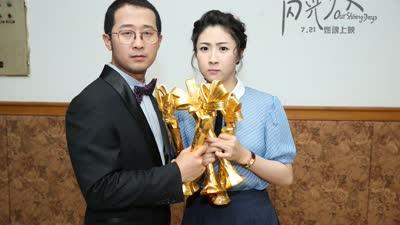 《闪光少女》青春独白版预告 提档7月21日