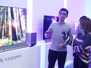 《乐迷会》20170628:unique系列超级电视发布 全面屏无边框视觉体验
