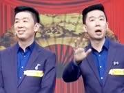 《无敌双子星》20170929:豪杰兄弟用公益传递快乐 喜剧小兄弟萌翻全场