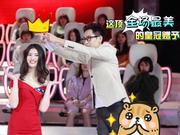 《一站到底》20171030:地球小姐中国冠军惊艳题场 学霸男神数学演算对战宣言