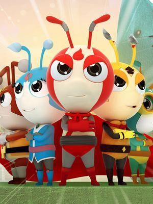 星际小蚂蚁之环球追梦 第二季