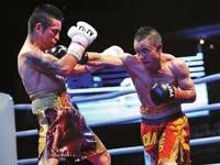 老蔡演义第一集 熊朝忠的WBC拳击故事