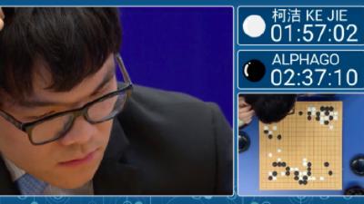 柯洁关键手解析:下法强硬 一着棋引连锁反应