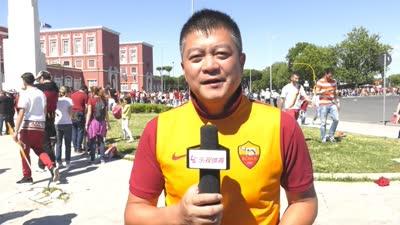 乐视记者直击罗马赛前 中意球迷场外激情互动