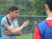 范志毅:输球不能书斗志 抬起头向前走