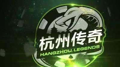 GPL中国站 杭州传奇战队标志设计理念