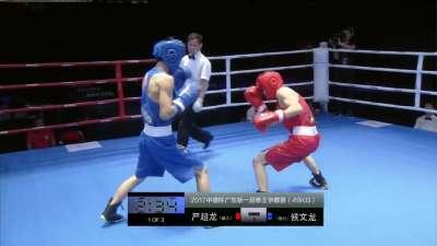 录播:中體杯深圳站 60KG级 朱健豪VS胡荣新