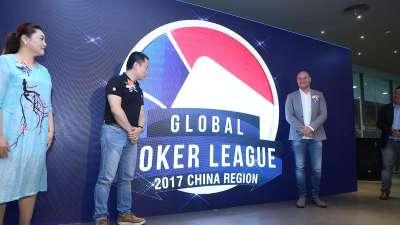 GPL中国站打造全民化理念 传播体育竞技精神