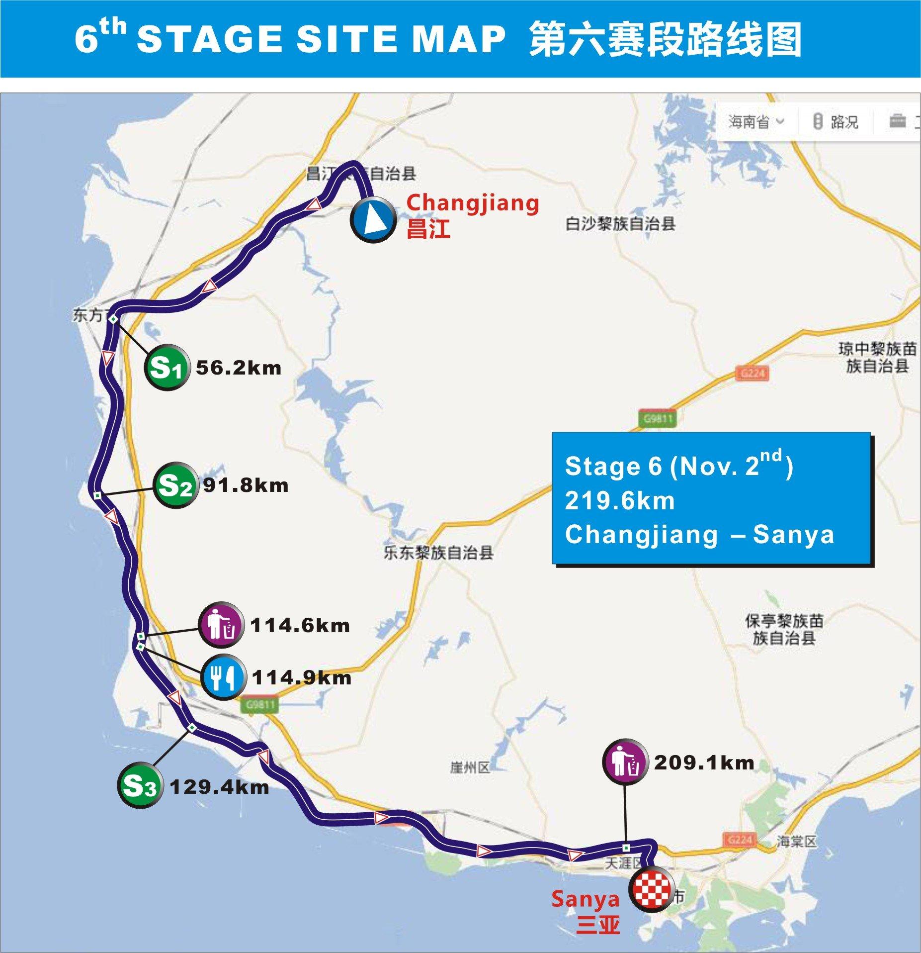 """""""碧桂园杯""""2017第十二届环海南岛国际公路自行车赛(下文简称环岛赛)将"""