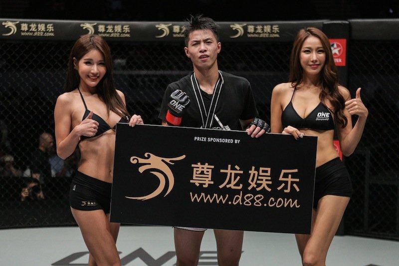 2018年5月18日ONE FC 谢彬vs黄世豪 [视频] TKO获胜