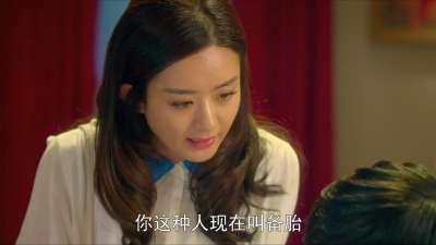 《女汉子真爱公式》曝同居试爱预告 赵丽颖暴力开挂张翰被同居