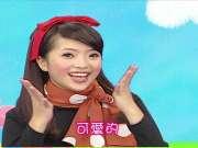 大手小手玩歌謠 第1集