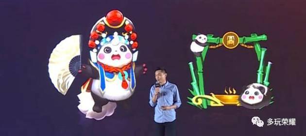 王者荣耀全新熊猫回城特效,头像框和皮肤,可爱~可爱