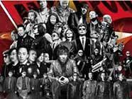 """中国乐势力""""摇滚30年""""吉歌之声"""
