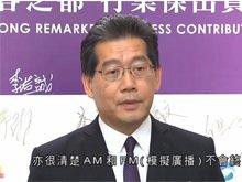 TVB报道
