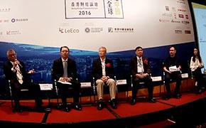 圆桌讨论二:中国资管行业走向全球挑战