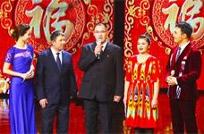 2017新疆卫视春晚