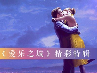 优雅钢琴家 恋爱舞天涯
