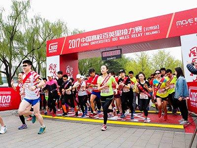 北京站-清华大学摘得桂冠