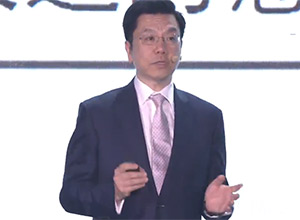 GMIC北京2017峰会