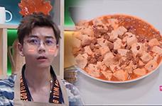王栎鑫《麻婆豆腐》