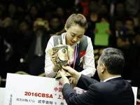 中式台球世锦赛 颁奖仪式