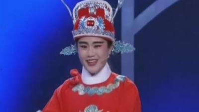 东北姑娘演绎黄梅戏 全能小伙展示音乐才能