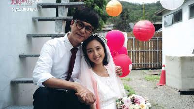《美好的意外》曝同名主题曲 EXO秀地道中文首度献唱华语电影