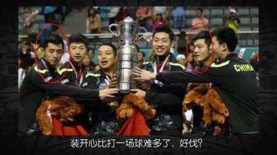 中国乒乓球和国足  两支谁都赢不了的队伍