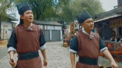 张卫健沈腾巡街遇碰瓷 杨旭文变身大老爷