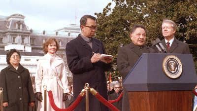 """1979年中美建交 """"中国风""""席卷美国"""