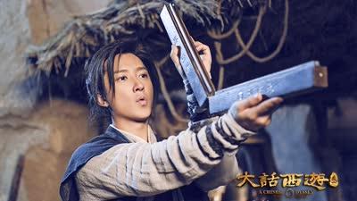 《大话西游3》导演版预告 终结篇悬念丛生超越想象