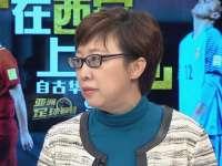 【困惑】李响透露:米卢困惑郑智落选 国足缺稳定得分点