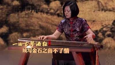 古琴震撼亮相 征服范明惊艳朱丹