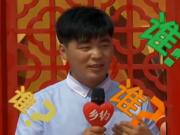 《乡约》20161105:小学校长相亲学生助阵表演 女嘉宾大三为啥欠下356万元
