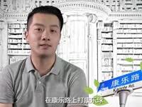 上海人用象棋当台球?在康乐路上打康乐球