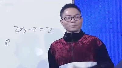 数学老师说唱跳舞解方程