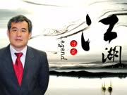第39期曹则贤:引力波究竟是什么(上)